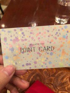 エルセーヌのポイントカード
