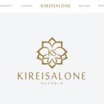 KIREISALONE -キレイサローネ-のキャビテーション料金と口コミ評判