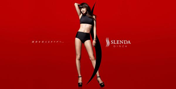 SLENDA GINZA (スレンダ銀座)